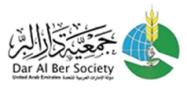 Dar-Al-ber logo
