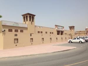 manar centre