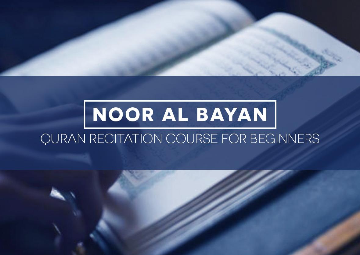 noor-al-bayan-course