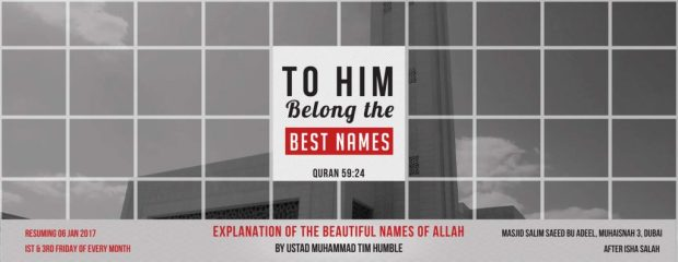 To Him Belong Banner