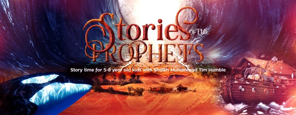 Stories-of-the-prophets-banner-1024x399
