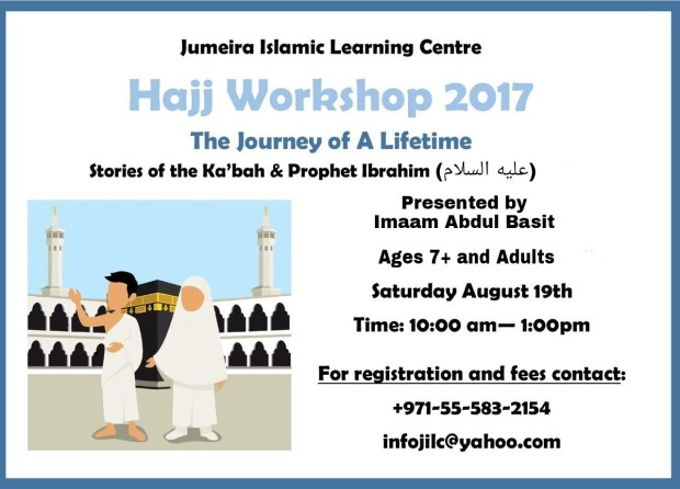 Hajj Workshop 2017