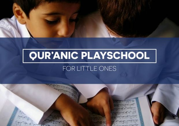 Quranic-Playschool-Final.jpg