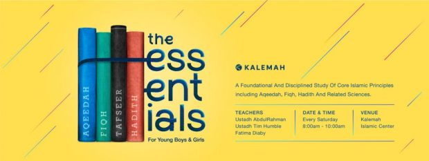 kalemah-youth-essentials_email-1024x385